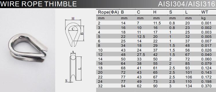Dây cáp inox 4mm (phi 4)